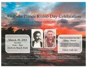 anahola_prince_kuhio_day