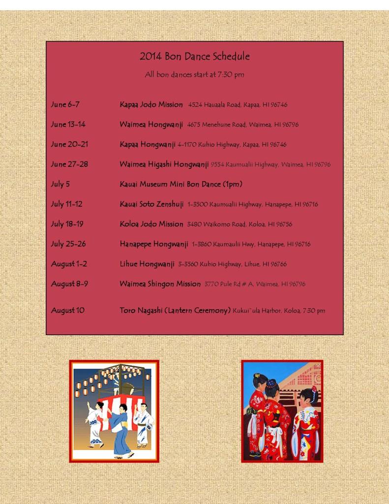 Bon Dance Schedule 2014