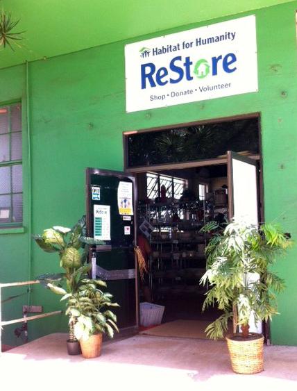 ReStore front entrance