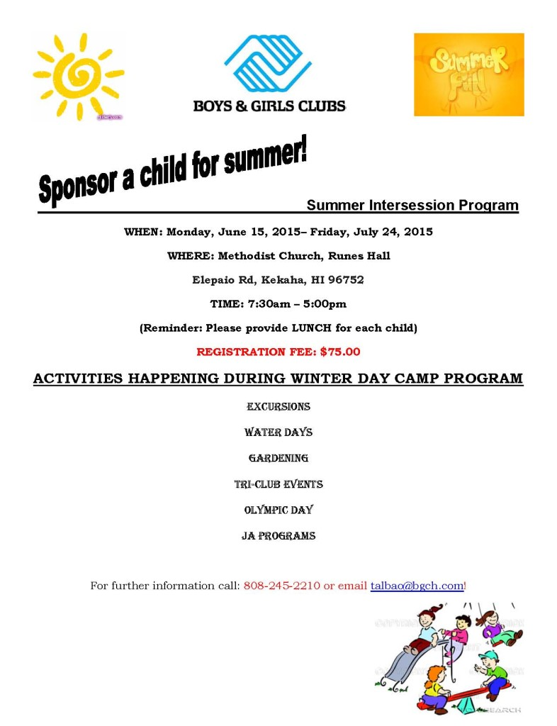 Kekaha Summer Intersession Flyer 2015 sponsorship