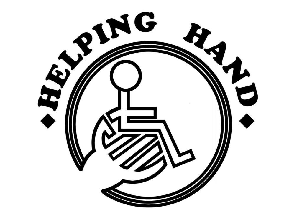 helping_hand_2015_logo_4